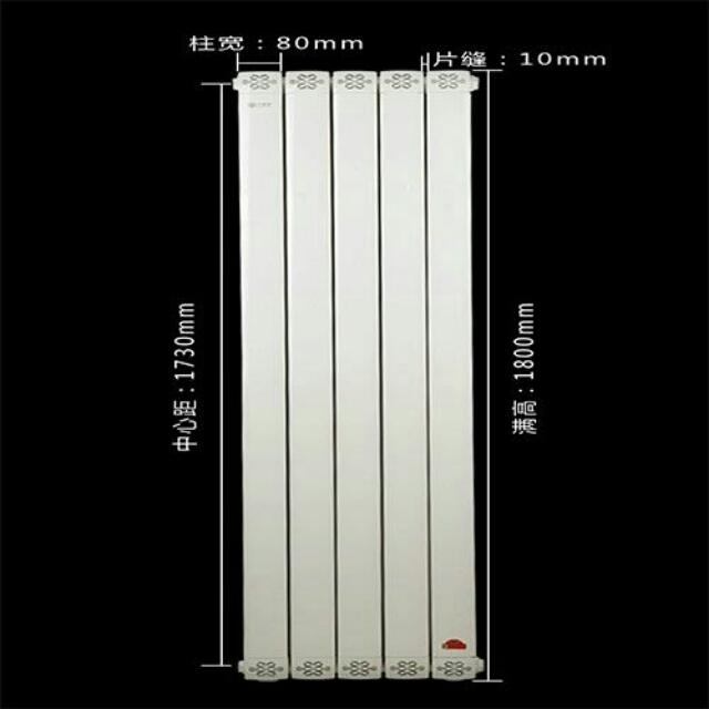 厂家直销优质铜铝复合暖气片工程专用