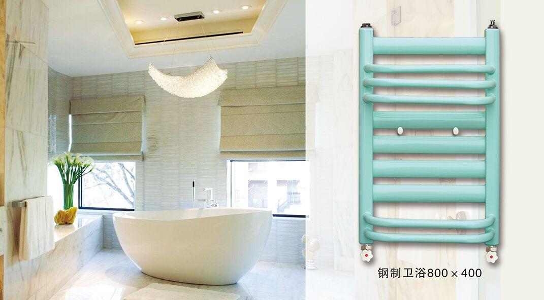 家用卫浴背篓暖气片